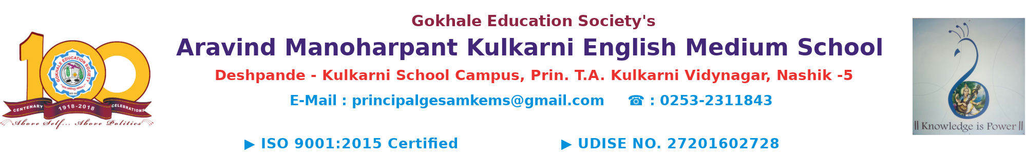 Arvind Manoharpant Kulkarni English Medium School